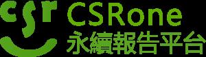 CSRone永續報告平台